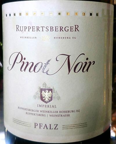 Отзыв о вине Ruppertsberger Imperial Pinot Noir Pfalz 2017
