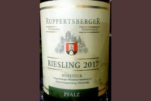 Отзыв о вине Ruppertsberger Imperial Riesling Hofstuck Pfalz 2017