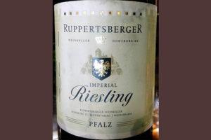 Отзыв о вине Ruppertsberger Imperial Riesling Pfalz 2017