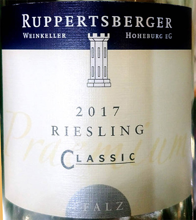 Отзыв о вине Ruppertsberger Riesling Classic Pfalz 2017