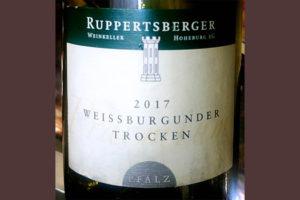 Отзыв о вине Ruppertsberger Weissburgunder Trocken Pfalz 2017