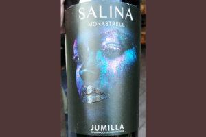 Отзыв о вине Salina Monastrell Jumilla 2016