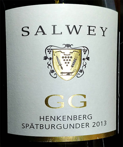 Отзыв о вине Salwey Henkeberg Spatburgunder GG 2013