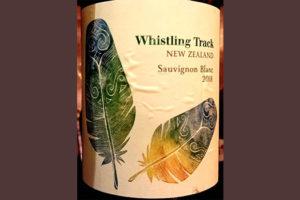 Отзыв о вине Whistling Track Sauvignon Blanc New Zealand 2018