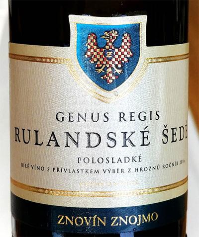 Отзыв о вине Znovin Znojmo Rulandske Sede Genus Regis polosladke 2016