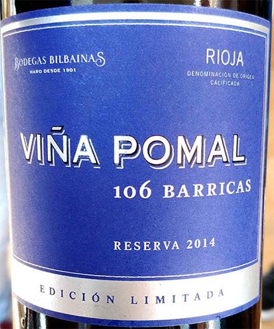Отзыв о вине Bodegas Bilnainas Vina Pomal 106 Barricas reserva Edicion Limitada 2014