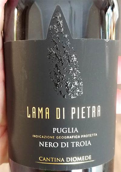 Отзыв о вине Cantina Diomede Lama di Pietra Puglia Nero Di Troia 2017