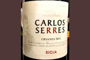 Отзыв о вине Carlos Serres Crianza 2015