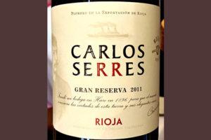 Отзыв о вине Carlos Serres Gran Reserva 2011