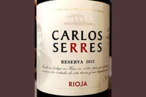 Отзыв о вине Carlos Serres Reserva 2012