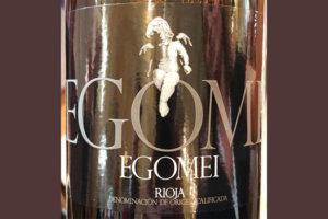 Отзыв о вине Carpress de Egomei Rioja 2016