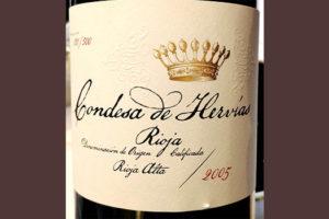 Отзыв о вине Condesa de Hervias Rioja Alta 2005