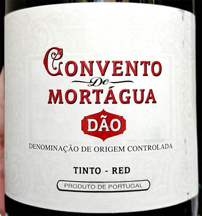 Отзыв о вине Convento da Mortagua Touriga Nicional Dao 2016