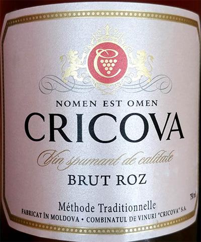 Отзыв об игристом вине Cricova Brut Roz