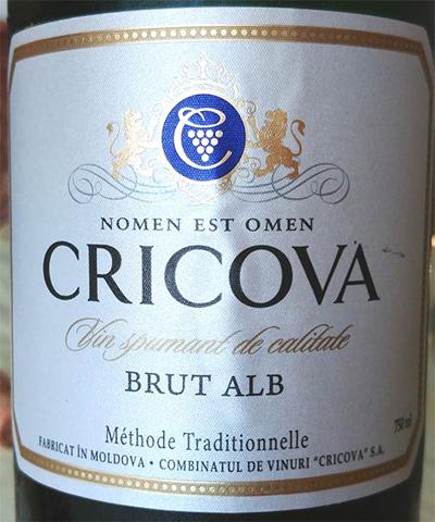 Отзыв об игристом вине Cricova brut Alb