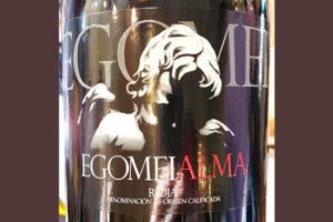 Отзыв о вине Egomei Alma Rioja 2014