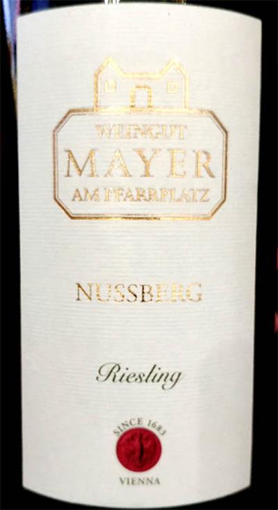 Отзыв о вине Mayer Am Pfarrplatz Riesling Nussberg 2017