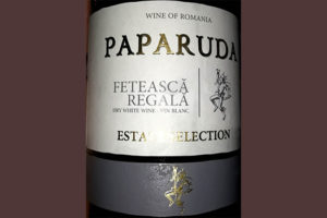 Отзыв о вине Paparuda Feteaska Regala estate selection 2015
