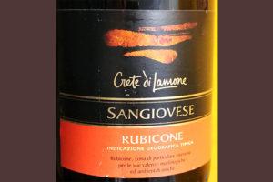 Отзыв о вине Sangiovese Rubicone Crete di Lamone 2016