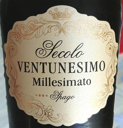 Отзыв об игристом вине Secolo Millisimato Spago