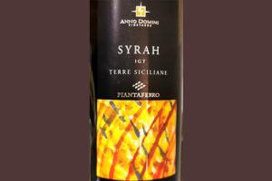 Отзыв о вине: 47 Anno Domini Piantaferro Syrah Sicily 2016