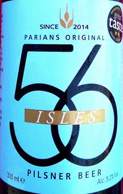 Отзыв о пиве 56 Isles Pilsener Beer