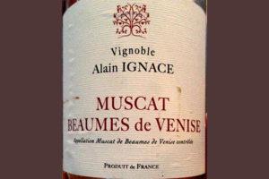 Отзыв о вине Alain Ignace Muscat Beaumes de Venise rose 2015