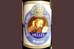 Отзыв о пиве Baptist Helles
