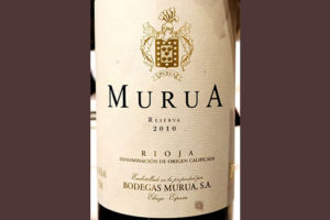 Отзыв о вине Bodegas Murua Murua Reserva Rioja 2010