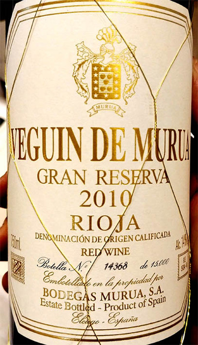Отзыв о вине Bodegas Murua Veguin de Murua Gran Reserva Rioja 2010