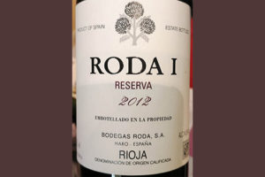 Отзыв о вине Bodegas Roda Roda I Reserva Rioja 2012