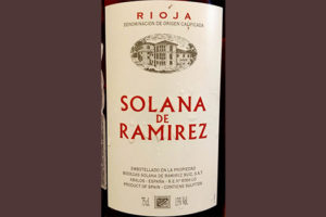 Отзыв о вине Bodegas Solana Solana de Ramirez rosado Rioja 2017