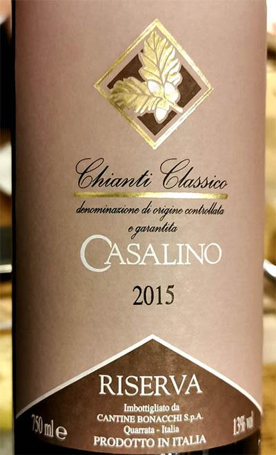 Отзыв о вине Cantine Bonacchi Casalino Chianti classico riserva 2011