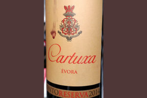 Отзыв о вине Cartuxa Evora Reserva tinto 2014