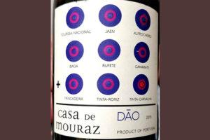 Отзыв о вине Casa de Mouraz Dao tinto 2015