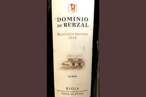 Отзыв о вине Dominio de Berzal Seleccion Privada Old Wines Rioja 2015