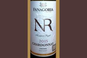 Отзыв о вине Fanagoria NR chardonnay 2015