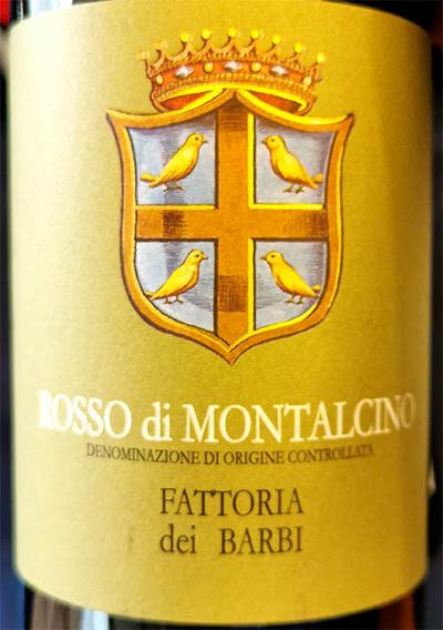 Отзыв о вине Fattoria dei Barbi Rosso di Montalcino 2016