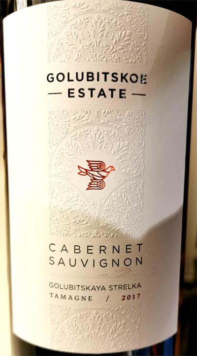 Отзыв о вине Golubitskoe Estate Cabernet Sauvignon Tamagne 2017