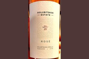 Отзыв о вине Golubitskoe Estate Rose Tamagne 2018