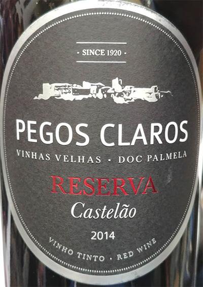 Отзыв о вине Herdade Pegos Claros Castelao Reserva 2014