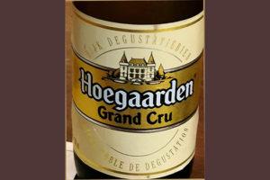 Отзыв о пиве Hoegaarden Grand Cru