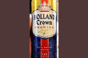Отзыв о пиве Holland Crown Premium Lager