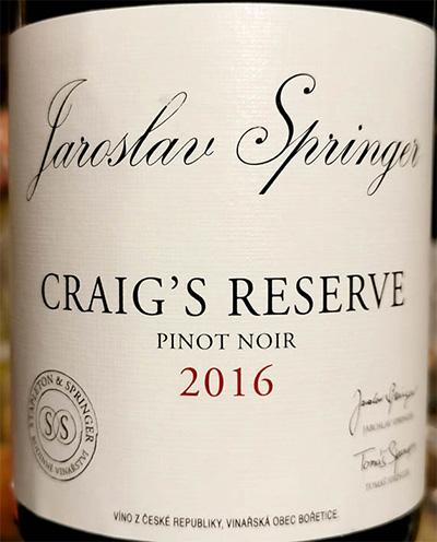 Отзыв о вине Jaroslav Springer Craig's Reserve Pinot Noir 2016