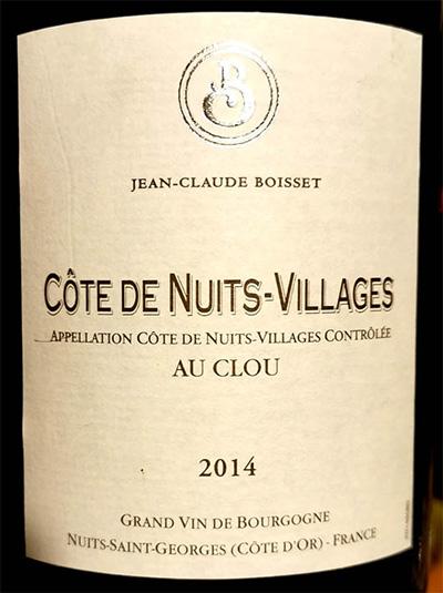 Отзыв о вине Jean-Claude Boisset Cote de Nuits-Villages Au Clou 2014