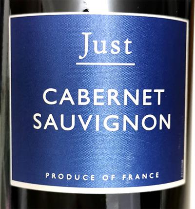 Отзыв о вине Just Cabernet Sauvignon Pays D'oc 2016
