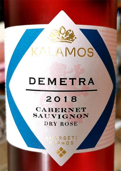 Отзыв о вине Kalamos Demetra Cabernet Sauvignon dry rose 2018