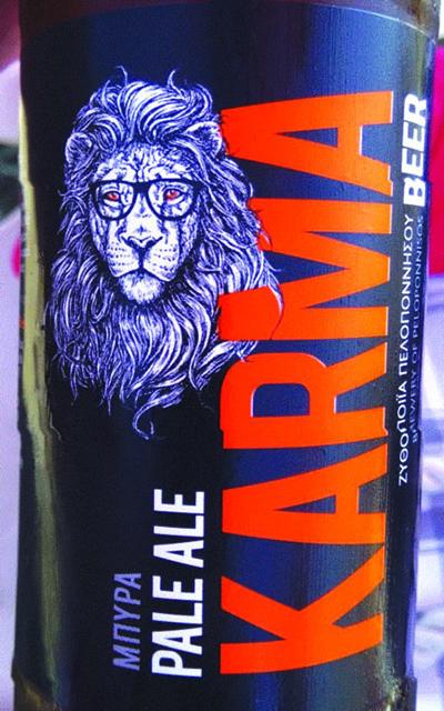 Отзыв о пиве Karma Pale Ale