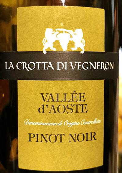Отзыв о вине La Crotta di Vegneron Pinot Noir Vallee d'Aoste bianco 2017