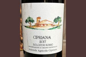 Отзыв о вине Le Capriana Cirpiana Bolgheri rosso 2017